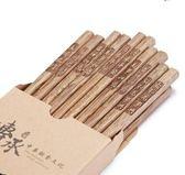 雞翅木筷子家用實木套裝家庭裝10雙 交換禮物