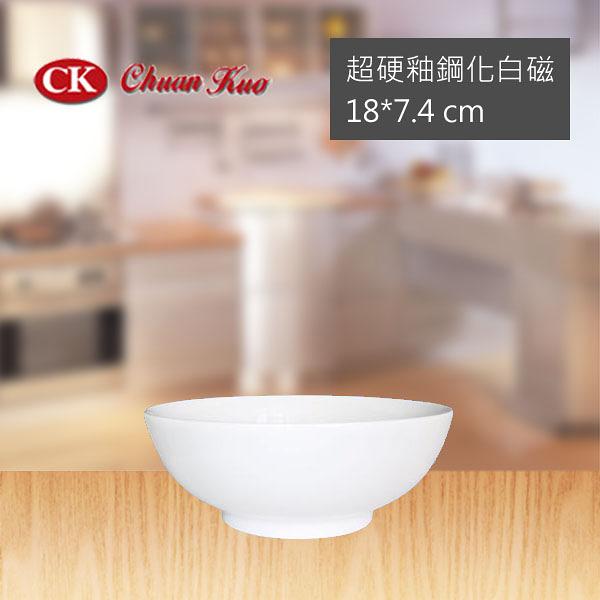 【CK】Soup Bowl 大湯碗 (15入)