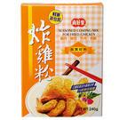 【真好家】大炸雞粉240g...