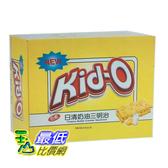 [COSCO代購] C56970 日清 奶油三明治 家庭號 1270公克