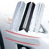 汽車防撞膠條保險杠防碰條車門防擦條貼防擦防刮膠條汽車裝飾條 可可鞋櫃