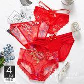 內褲  本命年大紅色內褲女純棉襠透明蕾絲低腰性感無痕超薄豬年三角褲頭