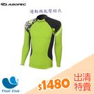【零碼出清】AROPEC#L號 男 運動衣 機能衣 壓縮衣 II代 COMP-C-LS-02M 壓力衣(恕不退換貨)