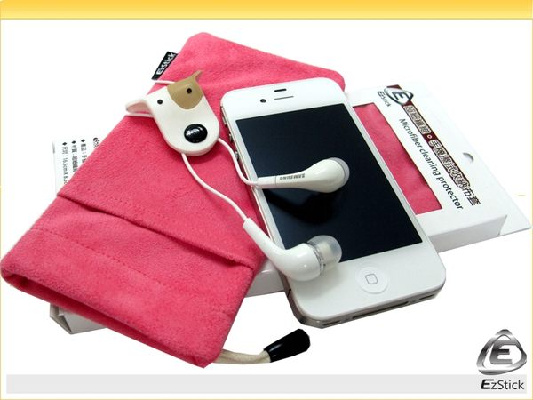 【EZstick】超細纖維手機布套 手機套可裝 iphone或(內徑155 x 80mm 以內手機(灰‧桃紅可選)