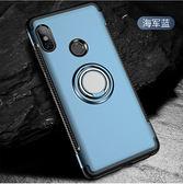 小米 紅米note7 手機殼 簡約 一體 指環扣 支架 全包 防滑 磨砂 硬殼 磁吸 保護套 保護殼