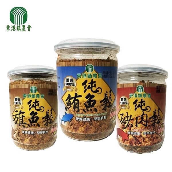 東港鎮農會 100%純魚鬆系列(旗魚/鮪魚/豬肉)-150g/罐