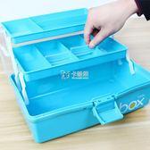 家庭大號醫藥用多層急救藥品收納箱盒家用塑料兒童大薬箱 卡菲婭