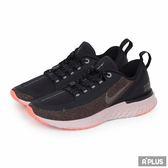 NIKE 女 WMNS ODYSSEY REACT SHIELD  慢跑鞋- AA1635002