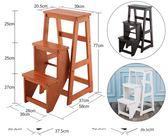 實木梯凳多功能家用梯子室內加厚折疊兩用三步小臺階樓梯椅登高凳夢想巴士
