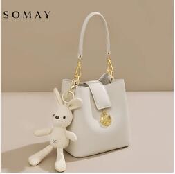 Somay水桶包包2021新款潮夏季百搭ins單肩斜挎包大容量時尚女包小 小艾新品