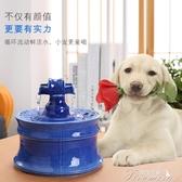 寵物自動飲水器-寵物飲水器貓咪狗狗自動循環活水飲水機 提拉米蘇