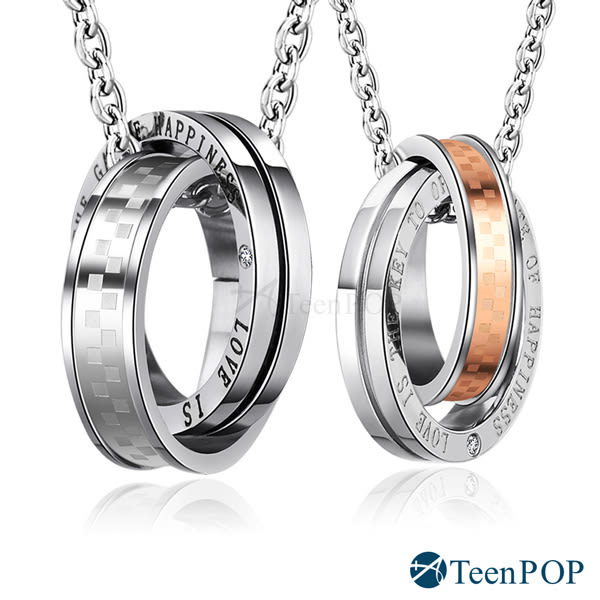 情侶項鍊 對鍊 ATeenPOP 珠寶白鋼項鍊 把握幸福 送刻字 *單個價格*情人節禮物
