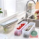 塑料帶蓋抽屜整理盒冰箱收納盒食物保鮮盒【福喜行】