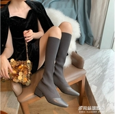 長靴/高筒靴-尖頭彈力靴女長靴春秋新款襪子鞋網紅瘦瘦粗跟高筒針織及膝靴 多麗絲