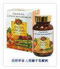 4瓶組 自然革命-L型離子乳酸鈣60顆/日本進口 鈣片 孕婦 兒童 元氣健康館