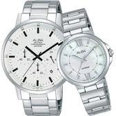 【僾瑪精品】ALBA 雅柏 都會閃耀羅馬時尚對錶-白/VD53-X296S/VJ21-X120S
