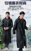 連身雨衣黑紅雙層復合連身長版雨衣長身雨衣加厚男女成人戶外風衣大褂雨披