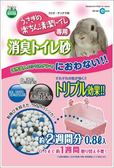 *WANG*【MR-384】日本Marukan《兔便盆專用砂》天竺鼠兔子適用每包0.8L
