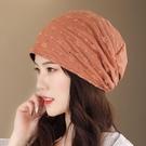 頭巾帽 新秋季薄帽子女帽休閒帽柔軟頭巾帽月子帽光頭空調帽氣質帽堆堆帽寶貝計畫 上新