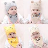 兒童毛線帽嬰兒帽子秋冬0-3-6-12個月男女寶寶帽子初生保暖新生兒帽子胎帽冬 蘿莉小腳ㄚ