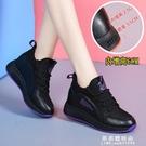 春季黑色運動鞋女式厚底上班單鞋內增高女士旅游鞋時尚老北京布鞋 果果新品
