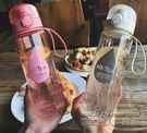創意便攜運動彈跳蓋大容量塑料水瓶男女士透明車載防漏太空水杯子