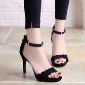 高跟涼鞋 夏季新款露趾女細跟性感小清新百搭高跟鞋花邊女鞋  df898【大尺碼女王】
