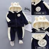 男童套裝 春裝洋氣套裝男女童寶寶金絲絨童裝1-3歲4兒童春秋加絨兩件套【快速出貨八折搶購】