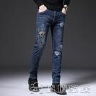 牛仔褲男 2021新款潮牌牛仔褲男潮流個性刺繡修身小腳彈力繡花長褲HR912017 【618特惠】