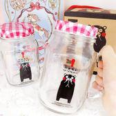 熊本熊萌熊梅森罐萬用收納罐飲料罐玻璃杯450ML紅蓋701648通販屋