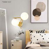 壁燈  北歐風格簡約現代創意臥室床頭陽臺客廳樓梯過道牆壁雙頭魔豆壁燈·快速出貨YTL