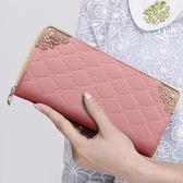 長錢夾—皮夾子錢包女長款女士錢夾拉錬零錢位 韓版手包女手拿包新款 草莓妞妞