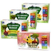 【BuDer標達】有機甜菜根小精力湯買2送1+高鈣蔬穀奶超值組