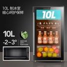 Fasato/凡薩帝 BC-100冰吧冷藏茶葉雪茄櫃紅酒櫃恒溫家用保鮮櫃 中秋鉅惠