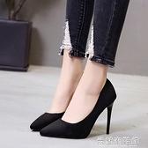 偽娘鞋 11cm超高跟鞋女細跟性感42大碼44碼胖腳反串偽娘鞋夜店演出道具鞋 快速出貨