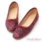 D+AF 閃耀焦點.小方頭亮片芭蕾娃娃鞋*紅