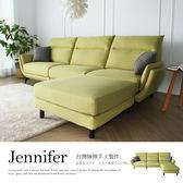 布沙發 Jennifer 珍妮佛 機能型高雅舒適L型沙發/ H&D 東稻家居