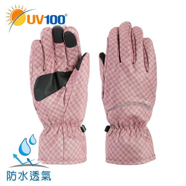 UV100 防曬 抗UV Voai防風防水透氣反光手套-中性