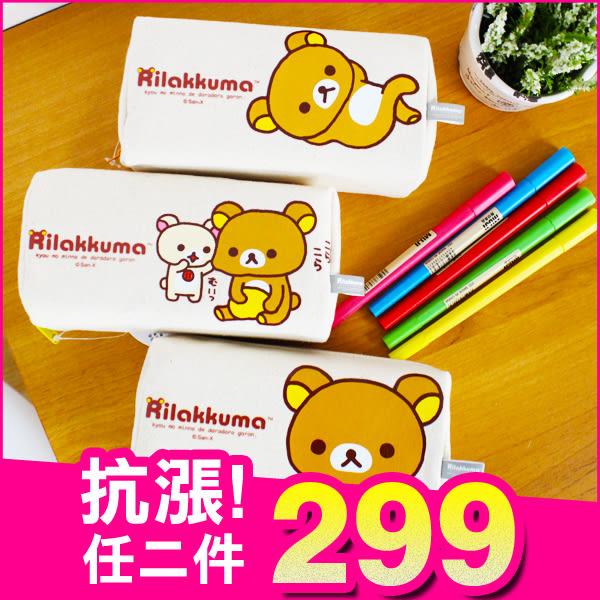 《熱銷好評》拉拉熊 懶懶熊 正版 兒童 卡通 帆布方型 鉛筆袋 鉛筆盒 文具 C01675