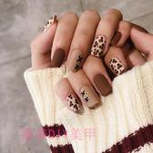 假指甲貼片 INS小紅書 手繪豹紋磨砂 網紅穿戴甲 歐亞時尚