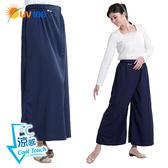 UV100 防曬 抗UV-涼感輕便一片遮陽裙-機車族裙褲兩穿