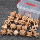 九連環 孔明鎖魯班木制兒童古典益成人解鎖智力玩具九連環學生榫卯22件套【快速出貨】