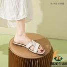 拖鞋女外穿時尚夏季涼拖鞋平底女鞋【創世紀生活館】