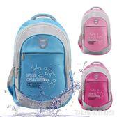 書包小學生1-2-3-6年級男女生 護脊耐磨輕防水兒童後背包6-12周歲  居家物語