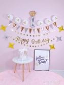 兒童生日佈置寶寶百天周歲主題派對橫幅拉旗氣球套餐背景墻裝飾品 polygirl