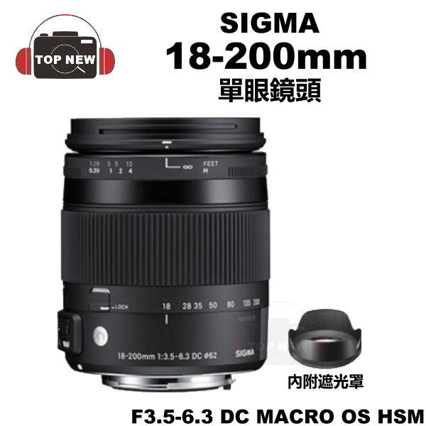 [贈旅行袋] SIGMA 西格瑪 單眼鏡頭 18-200mm F3.5-6.3 DC MACRO OS HSM 適用Canon 佳能 單眼 相機
