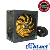 【ktnet】變型系列 大黃蜂550W 電源供應器 - 超靜音12CM風扇 / 全新三年免費保固 / KTPWH55012N