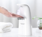 全自動感應式洗手機自動擠家用洗手液智慧電動出泡沫型起泡器發泡【全館免運】