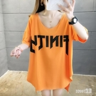特超大碼T恤胖mm短袖t恤女寬鬆韓版胖妹妹遮肚顯瘦半袖上衣胖子 LR24518『Sweet家居』