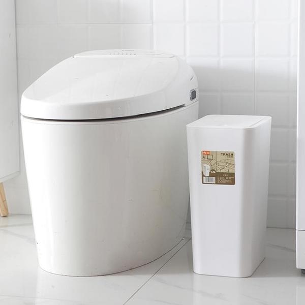 衛生間小垃圾桶北歐家用廚房臥室客廳長方形紙簍翻蓋【輕奢時代】
